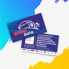 Визитка компания Drive Auto