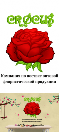 Логотип. Вар3
