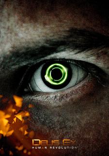 Кибер-глаз в стиле Deus Ex