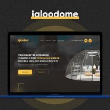 IglooDome (Дизайн + верстка)
