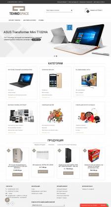 Интернет-магазин для продажи Техники по Украине