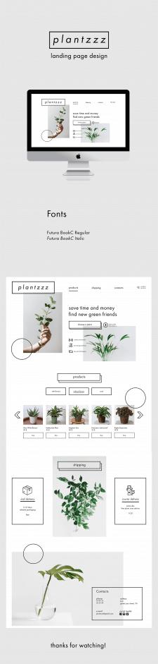 plantzzz / дизайн landing page сторінки