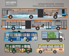 реклама на ртанспорте