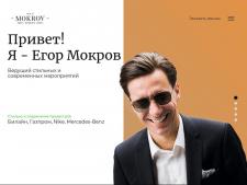 Mokrov-event
