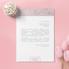Фирменный бланк для авторского салона флористики