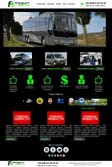 Сайт перевозок forum-avto.info