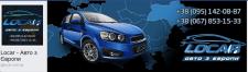 Нейминг для компании по перевозке авто из Европы
