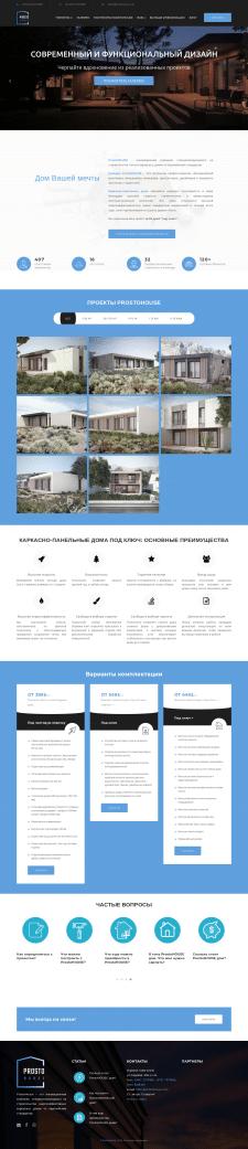 ProstoHouse - теплые дома по европейским стандарта