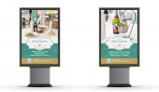 Дизайн наружной рекламы для венгерского ресторана