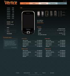 Vertice mobile