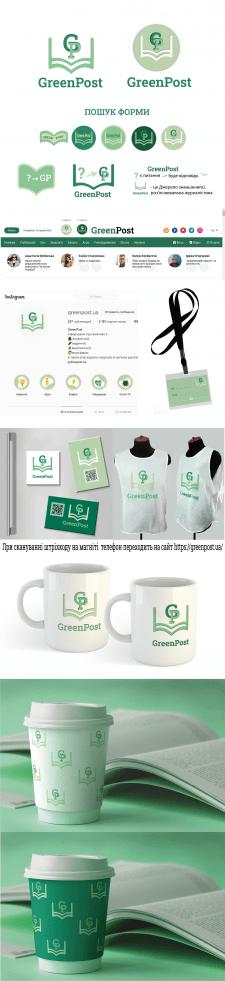 "логотип ""Green Post"""