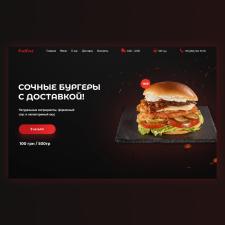 FastFood бургерная