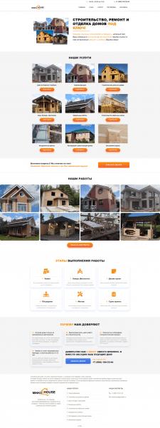 Новый дизайн сайта на DLE
