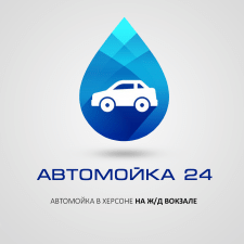 Логотип Автомойка 24