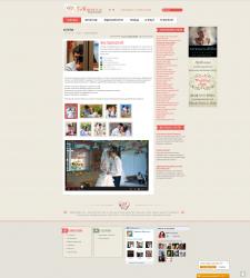 Дизайн весільного сайту-каталогу