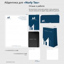 Айдентика для компании «Nurly Tau»