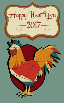 Символ года 2017 для плаката