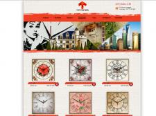Сайт каталог