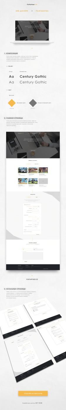 Сайт по выдаче кредитов FinPartenr.ee