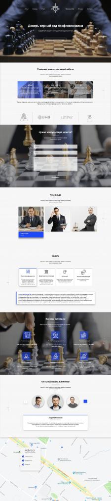 law Company