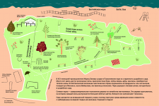 Карта парка в Янтарном