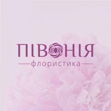 Логотип для магазину флористики