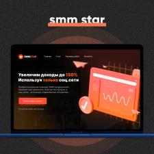 SMM STAR (design)