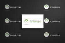 """Дизайн логотипу сервісу СНТ """"НОВИЙ ДІМ"""""""