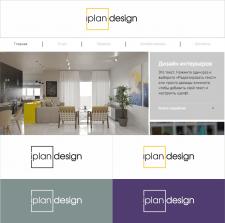 Дизайн квартиры. Логотип