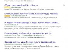 Контекстная реклама Гугл+Яндекс