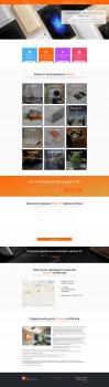 Landing page Сервисного центра Xiaomi