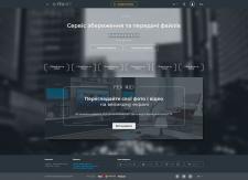 Web design - копия популярного сайта FEX (Образец)
