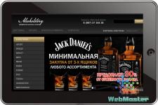 Создание сайтов интернет магазин opencart