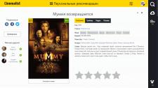 Cinemalist - система персональных кино-рекомендаци