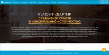 Сайт ремонтно отделочной компании