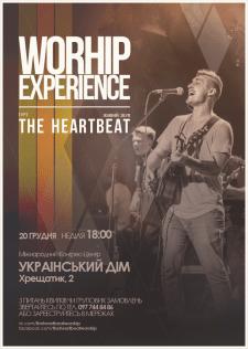 Разработка постера на концерт