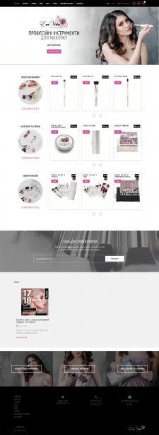Интернет магазин инструментов для макияжа