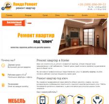 Создание сайта+SEO по ремонту квартир