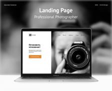 Landing page для фотографа