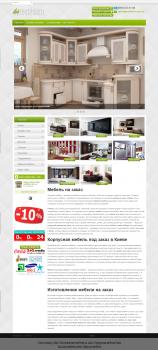 "Сайт для модного дома мебели ""Mebldom"""