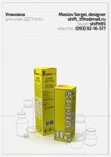 Упаковка клея ЭДП Fortis