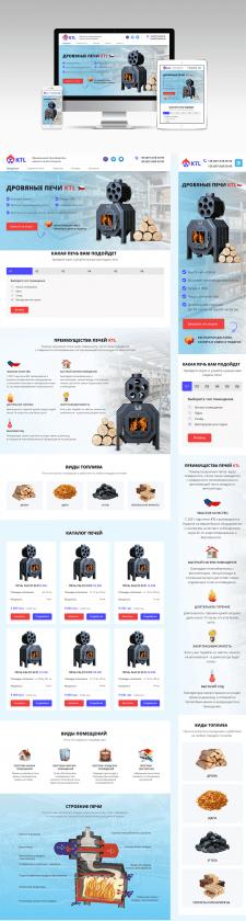 Дизайн landing page для производителя печей
