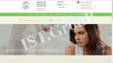 Сайт нарколога Власенко И.В