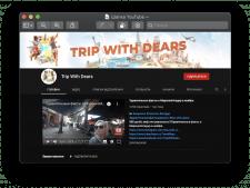 Шапка YouTube