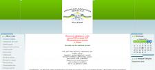 Сайт школы №27  г.Киев