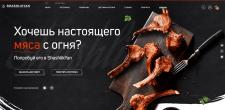 Доработка сети ресторанов ShashlikYan (YII2+VueJS)