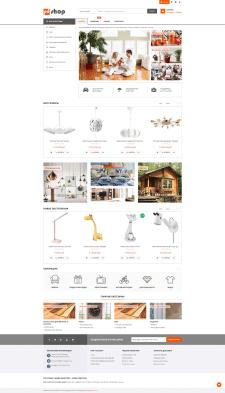 Marketplace на Magento 2