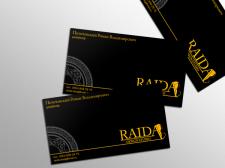 визитка дизайн-студия Raida