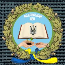 Перероблення лого