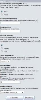 oscLiqPAY 1.0 (Click&Buy 1.2)